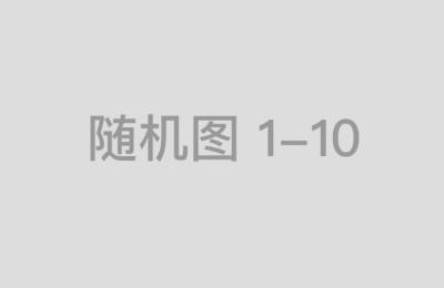 水熊博客免费赞助php空间【美国优质线路】