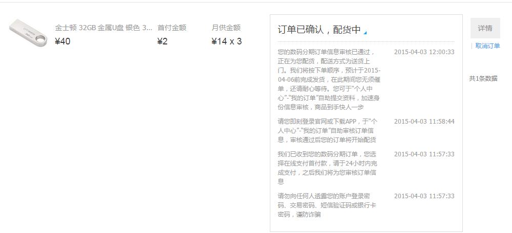 fenqile-jinshidun-32