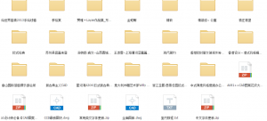 室内设计综合资源文件夹(教程,案例,图库,渲染,字体)